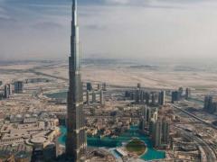 Ihr Besuch im Burj Khalifa