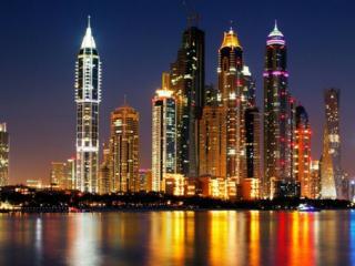 Urlaub in Dubai