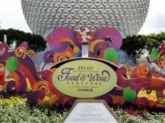 Epcot's Food and Wine Festival 2017