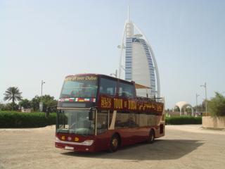 Big Bus Dubai Hop-on Hop-off Tour